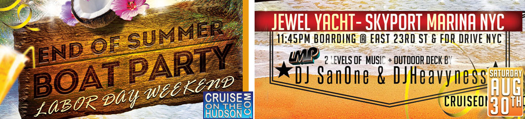 Cruise On The Hudson - End Of Summer Dance Cruise On The Water Jewel Yacht boarding from Skyport Marina NYC